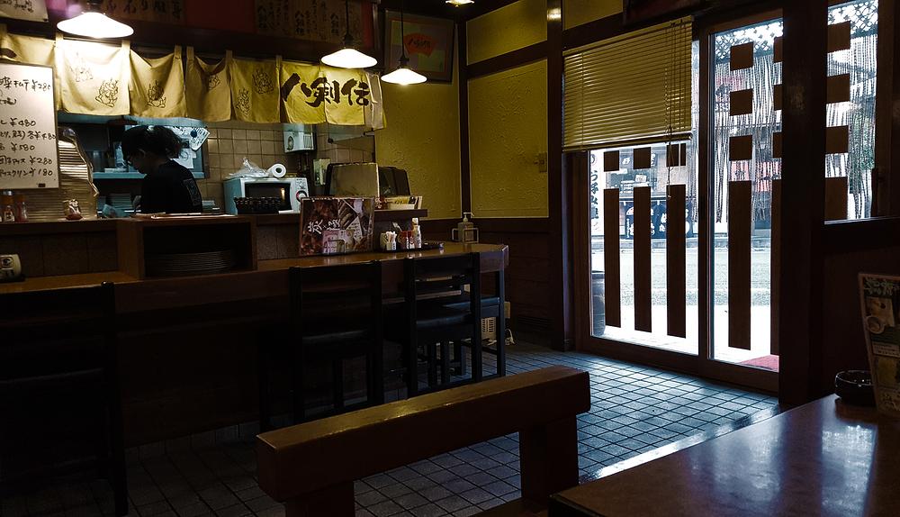 okayama japan izakaya