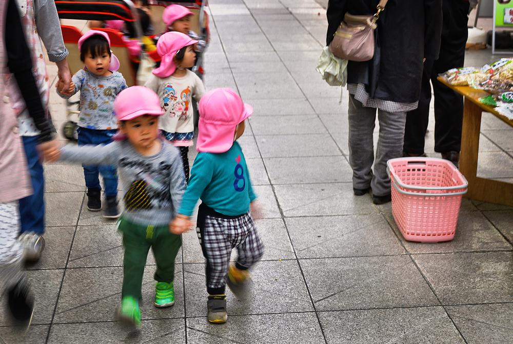 matsuyama shikoku japan children