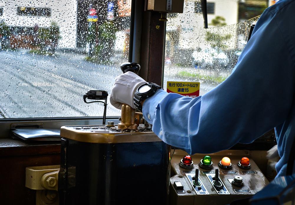 matsuyama shikoku japan tram