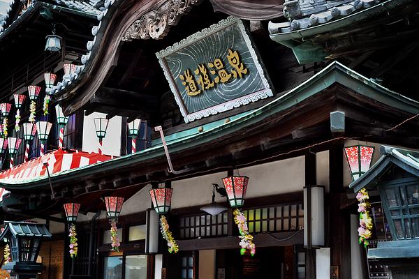 dogo-onsen matsuyama japan shikoku