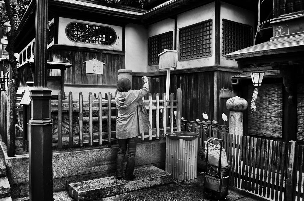 dogo-onsen matsuyama japan shikoku shrine