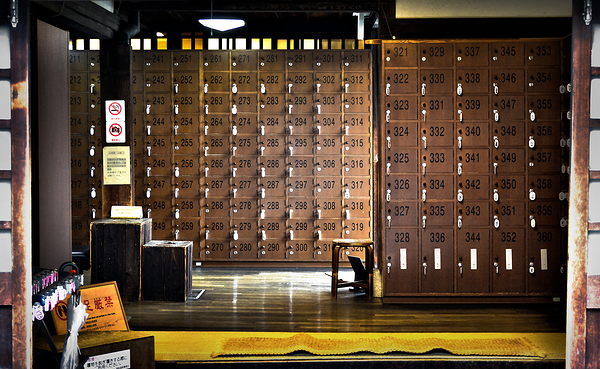 dogo-onsen matsuyama japan shikoku locker