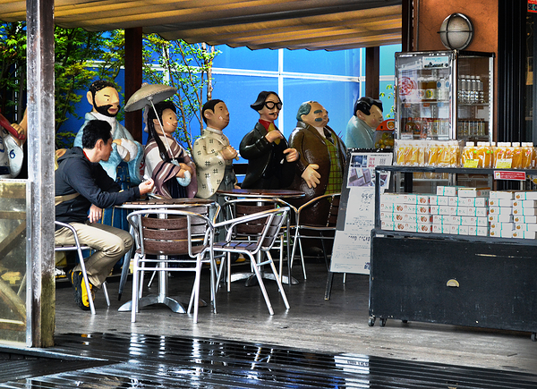 A Cafe with Character, Matsuyama