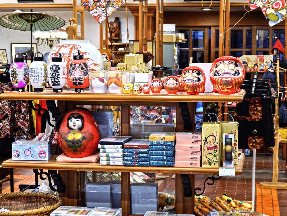 matsuyama japan shikoku omiyage shop