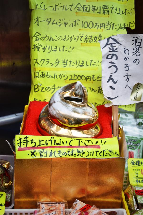 matsuyama japan shikoku omiyage