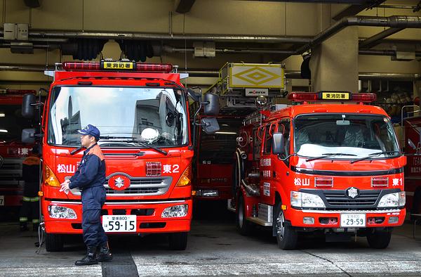 matsuyama japan shikoku fire-station fire-engine