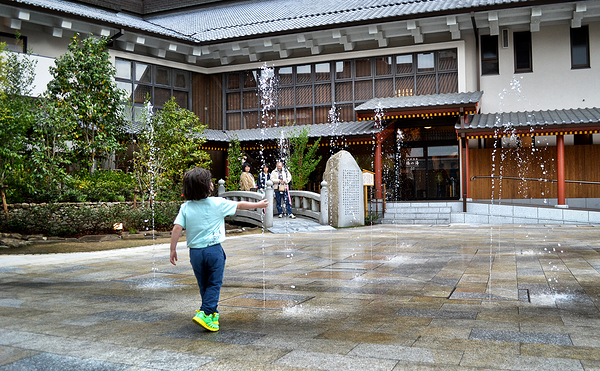 Fountain Play, Matsuyama