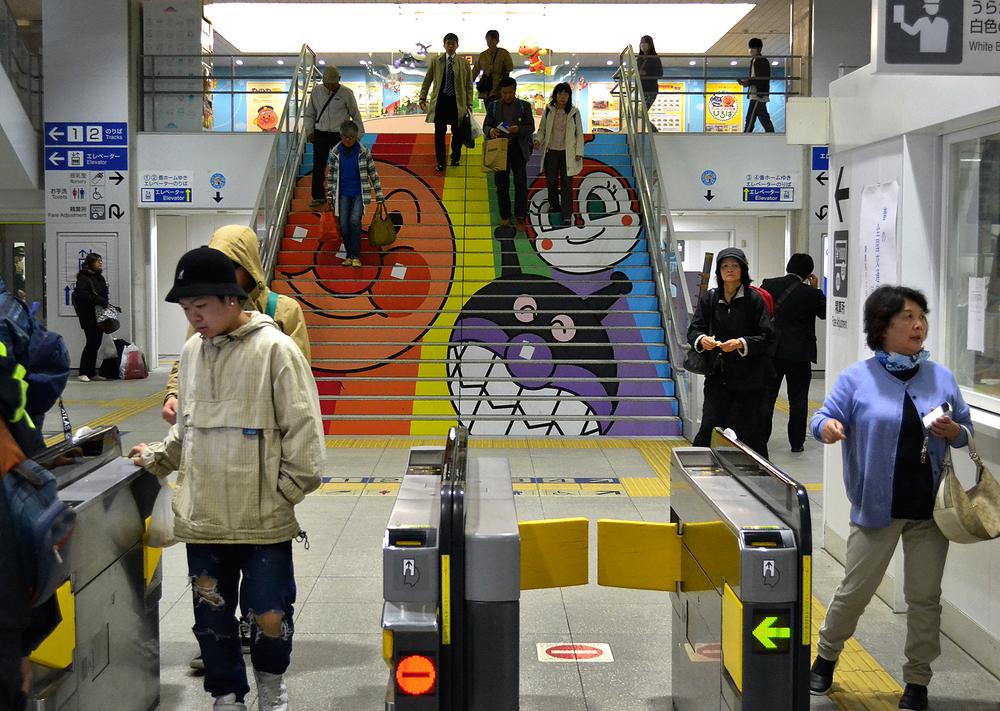 Kochi shikoku japan station anpanman