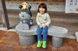 kochi shikoku japan station anpanman mia baikinman