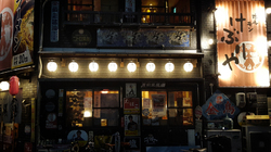 kochi shikoku japan izakaya street