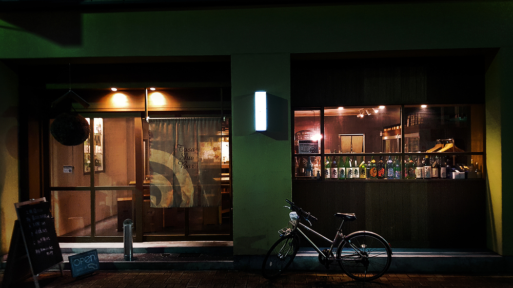 kochi shikoku japan bar street