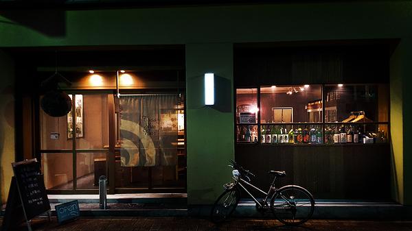 Kochi Nights 4