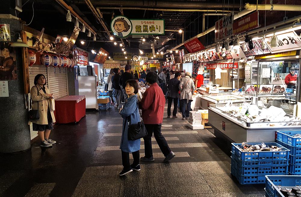 kochi japan shikoku hirome-market mark