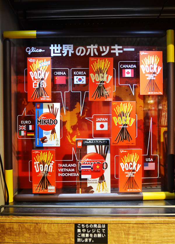 World Pocky