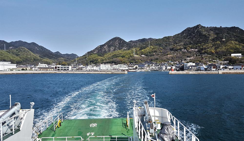 Hiroshima Japan Seto-naikai ferry sea Okunoshima