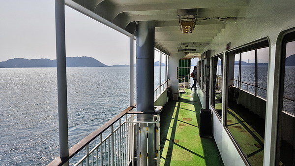 Ferry to Ōkunoshima