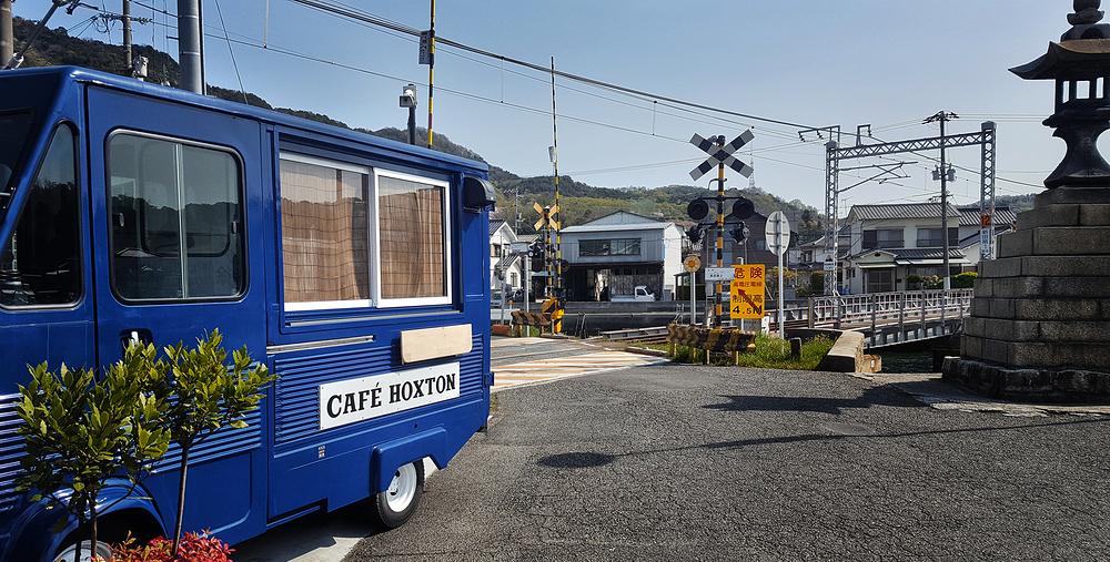 hiroshima japan Café Tadanomi railway