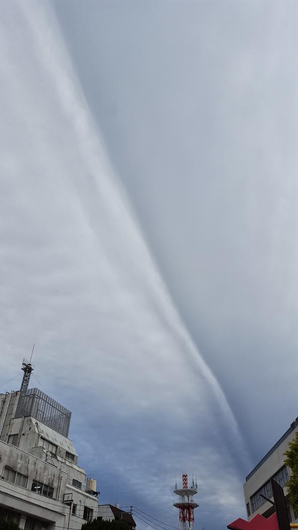 mihara hiroshima japan cloud