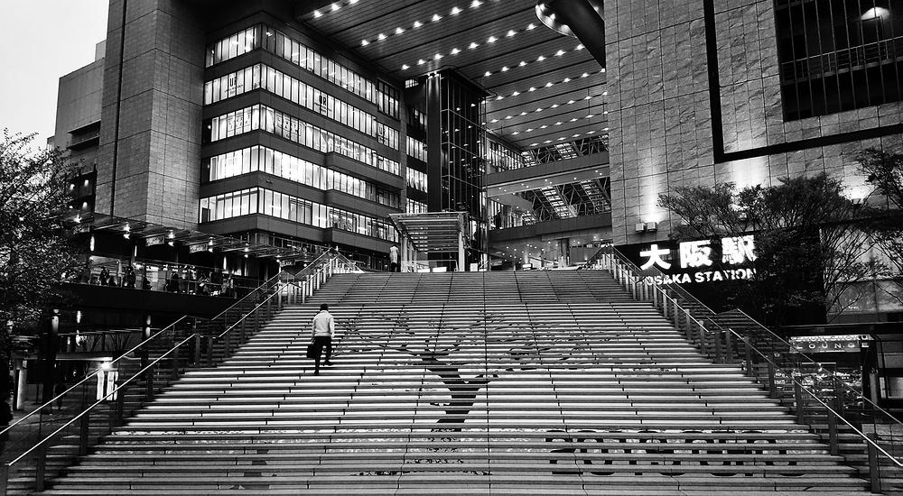 osaka umeda japan jr station