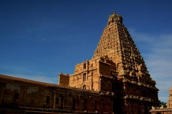 Blues of Tanjore!