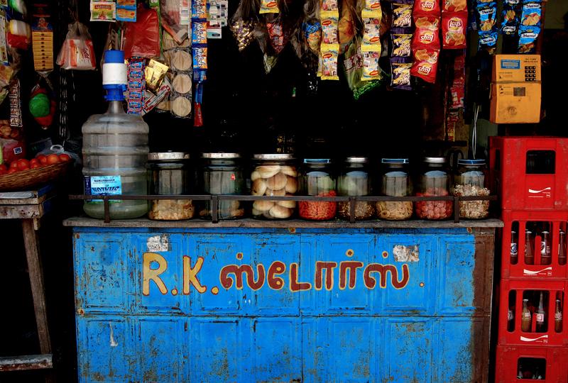 R.K Stores Thiruttani