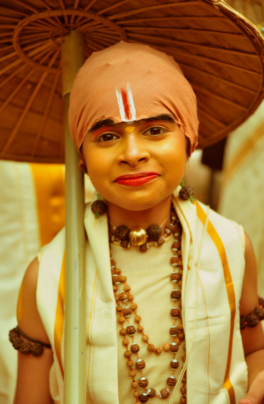 Smiles and the little Vamana