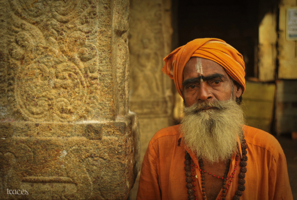 In search of Lord Shiva
