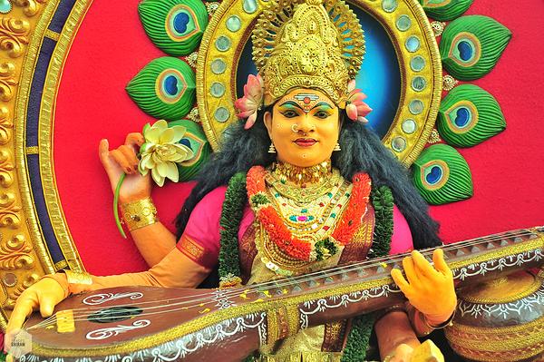 Goddess of knowledge