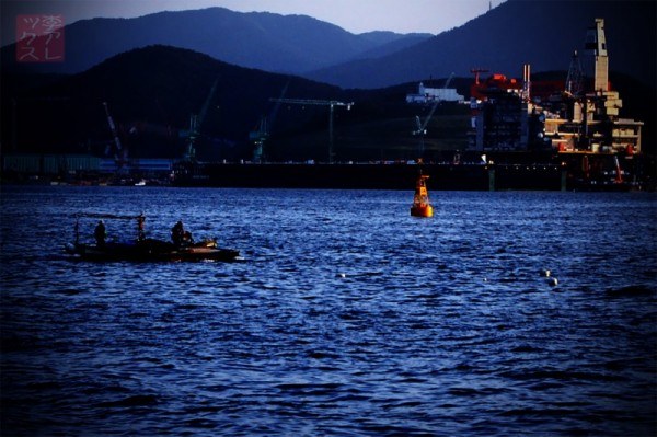 Old Men and the Buoy