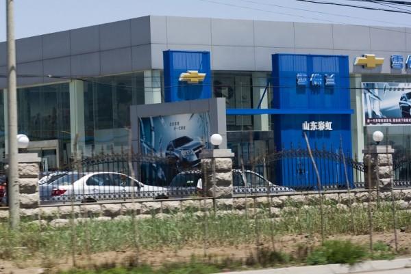 Chevy in Lijin