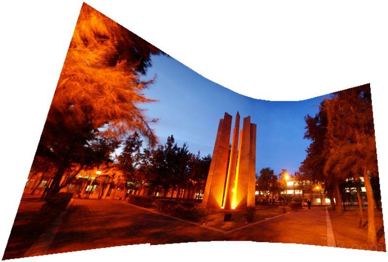 Aragón, UNAM