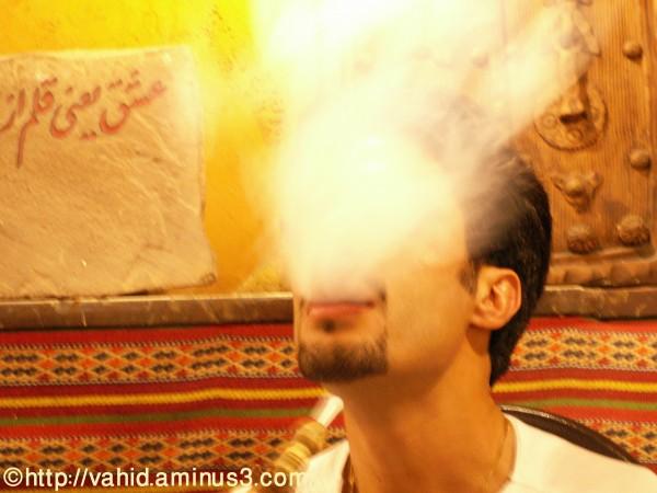 Water pipe smoking