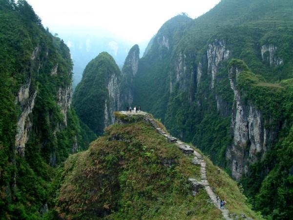 Fenghuang-dehang