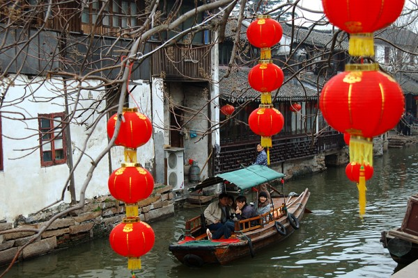 Chinese New Year In The  Country