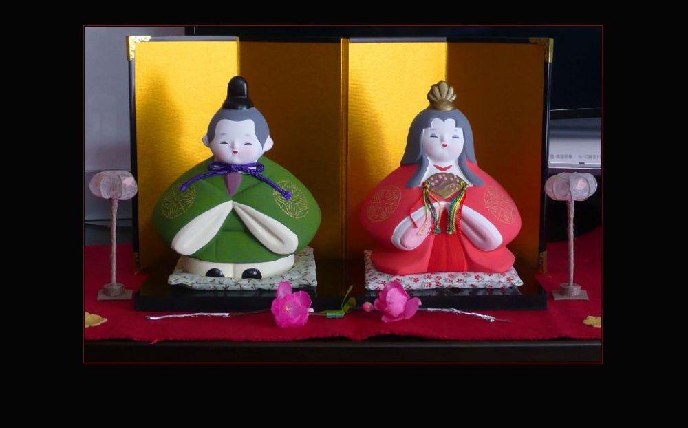 The Girl's Festival Day
