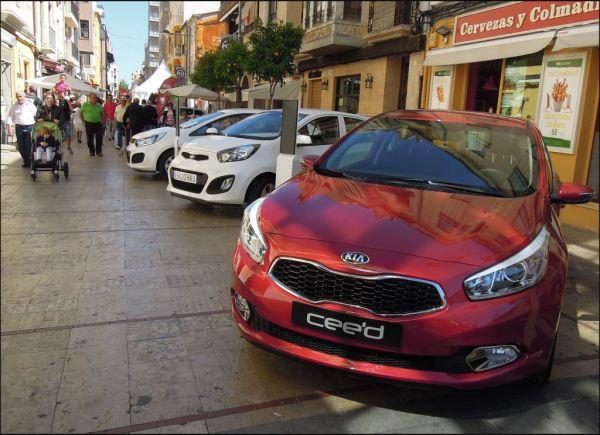Motor Show in Gsandia Town