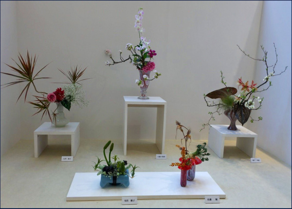 Ikebana Display Exhibition Ohara flower