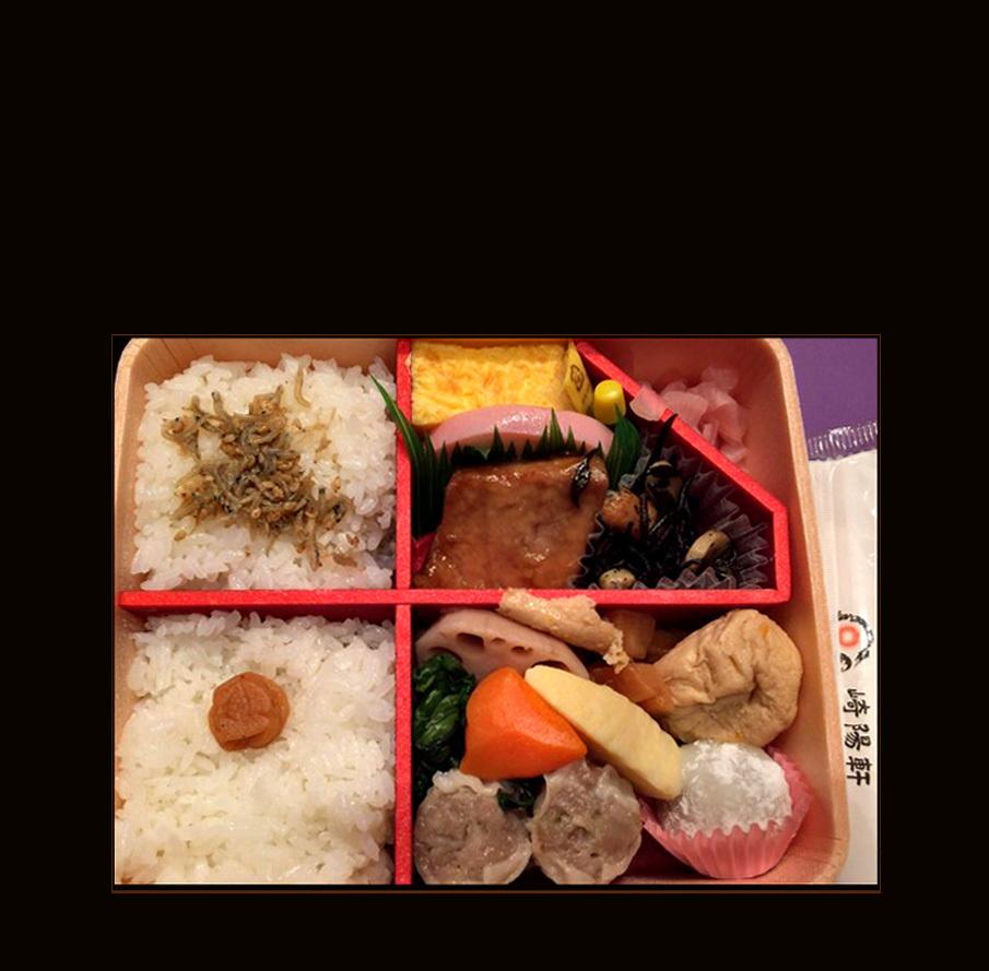 Kiyoken's Shumai Bento
