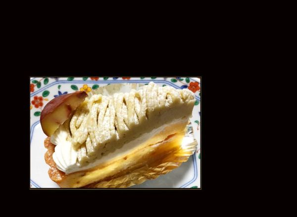 Mont Blanc Cake - Limited Edition