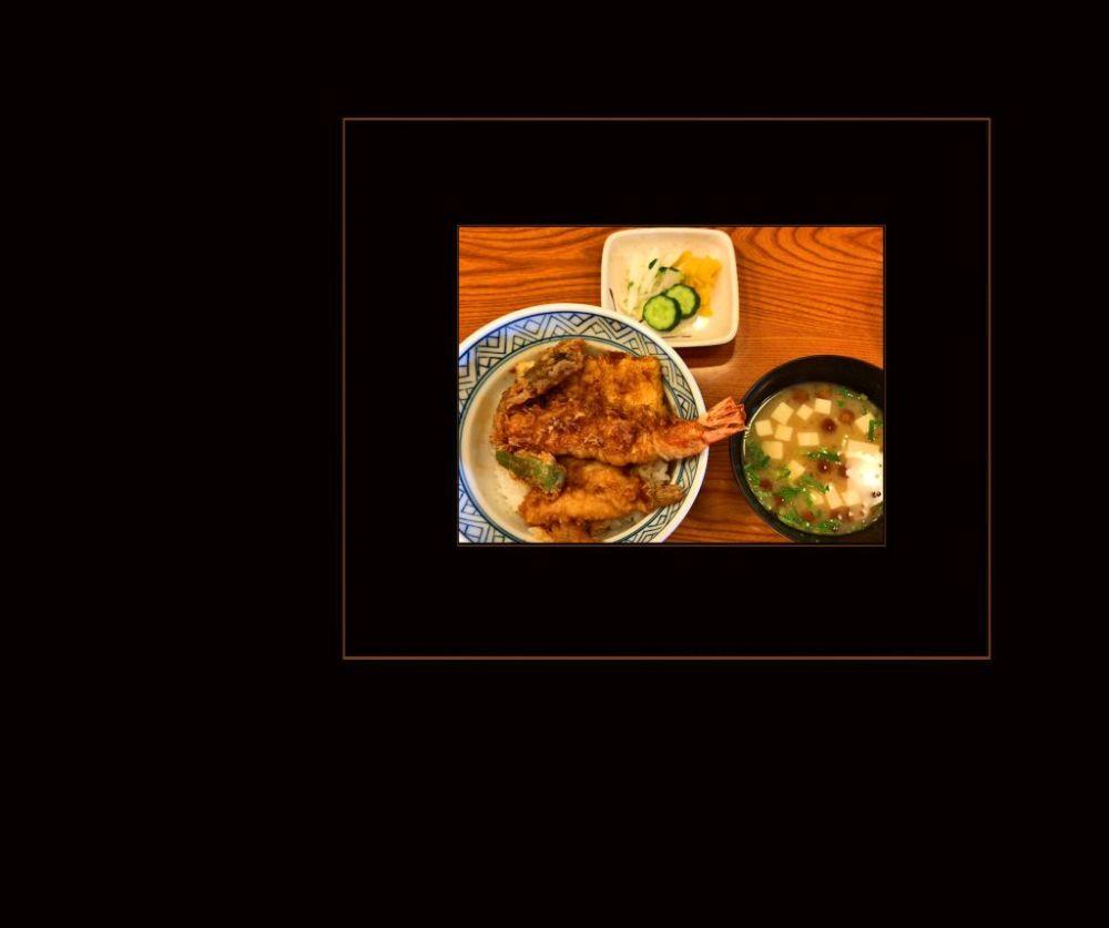 Temple Donburi Set - Daruma Restaurant