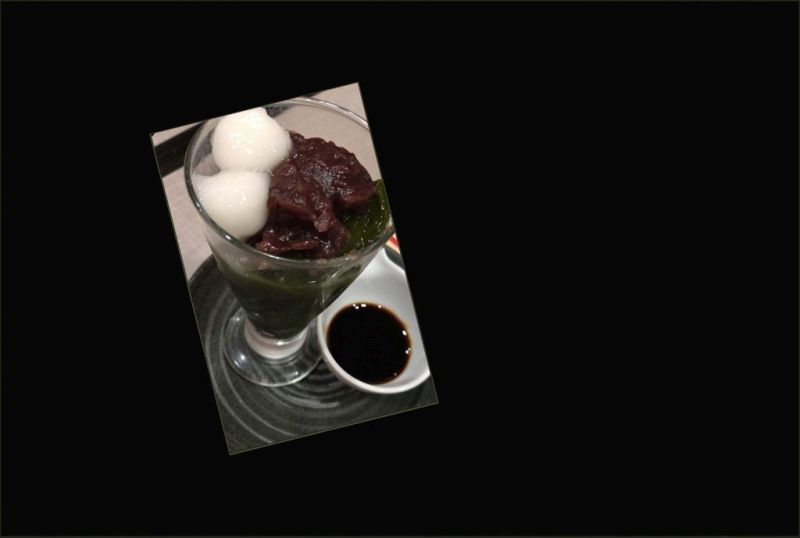 Shiratama Dumplings & Matcha jelly