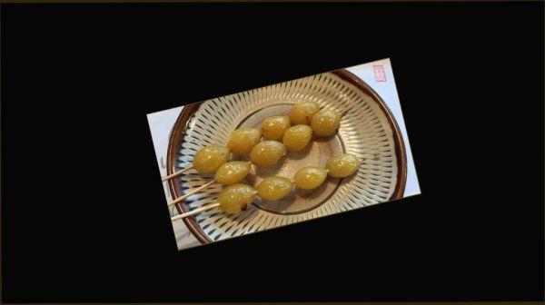 Baked Japanese Ginkgo