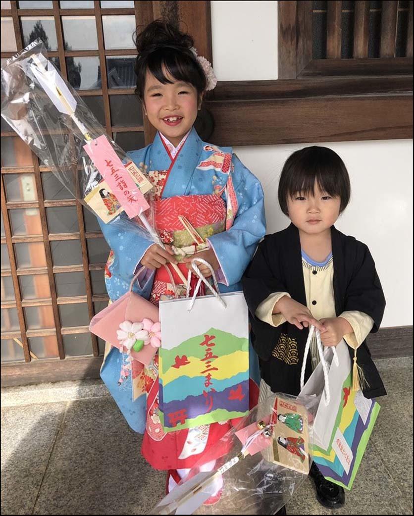 Shichi-go-san Festival  -  Mei & Ren