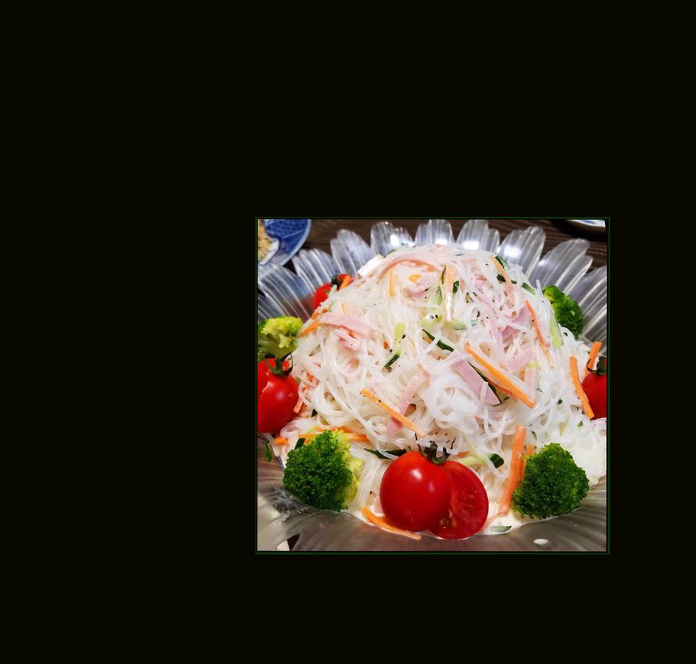 Harusama Salad Seasoned with Mayonnaise