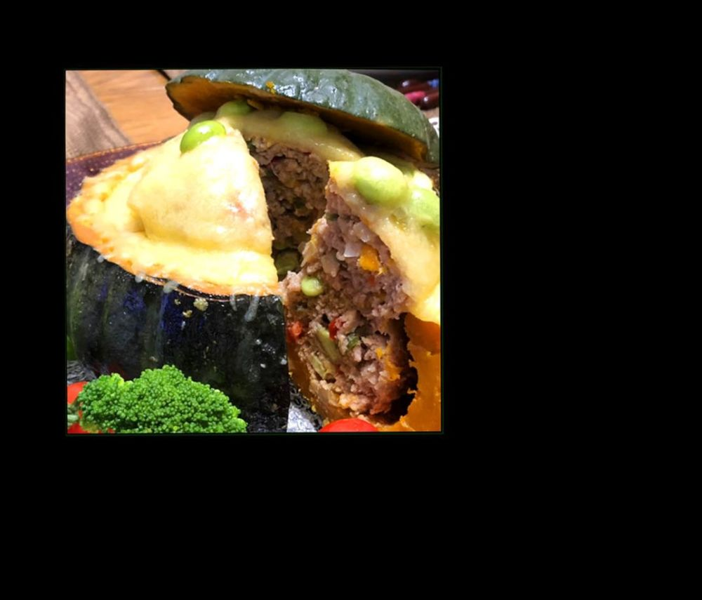 Great Pumpkin Meatloaf With