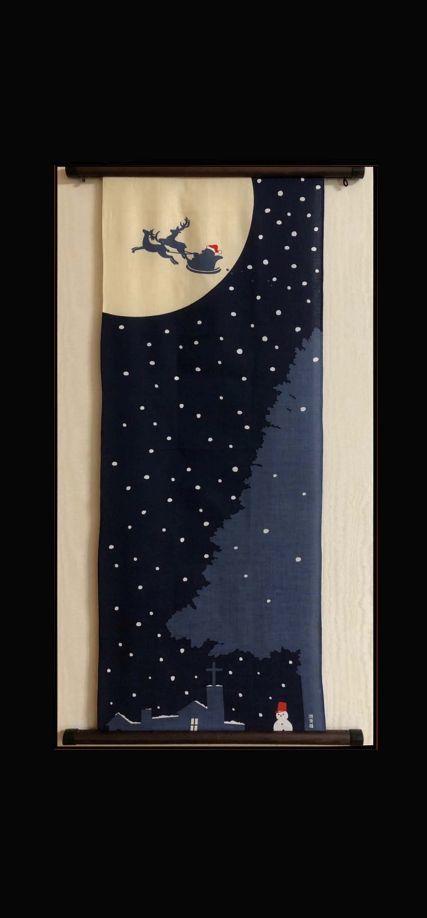 Tenugui Art of December-JapaneseTenugui Tapestry