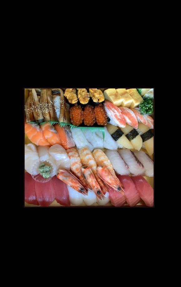 Sushi Dinner Platter