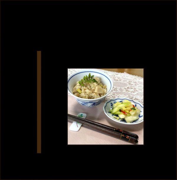 Takenoko Gohan & Japanese Pickled Spring Cabbages