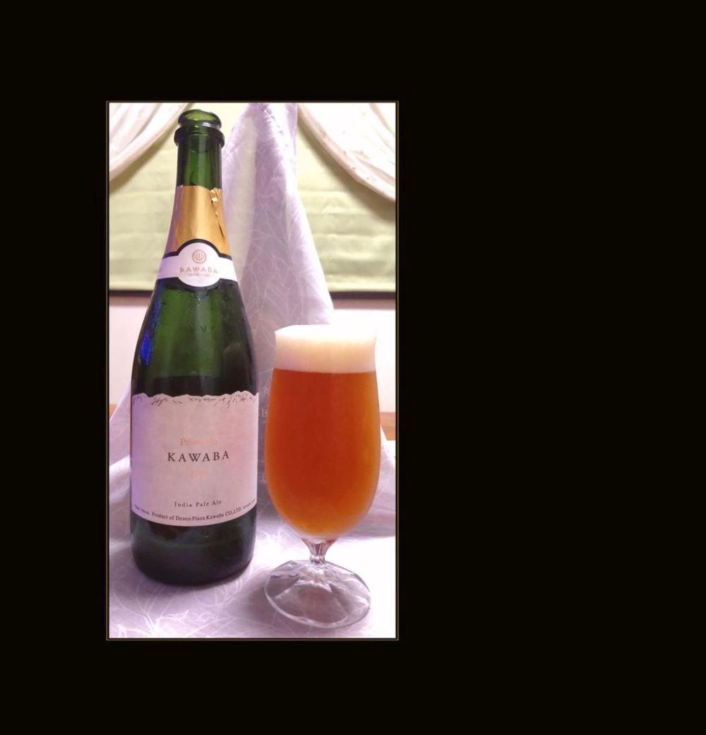 KAWABA = Craft Beer from Guma Japan