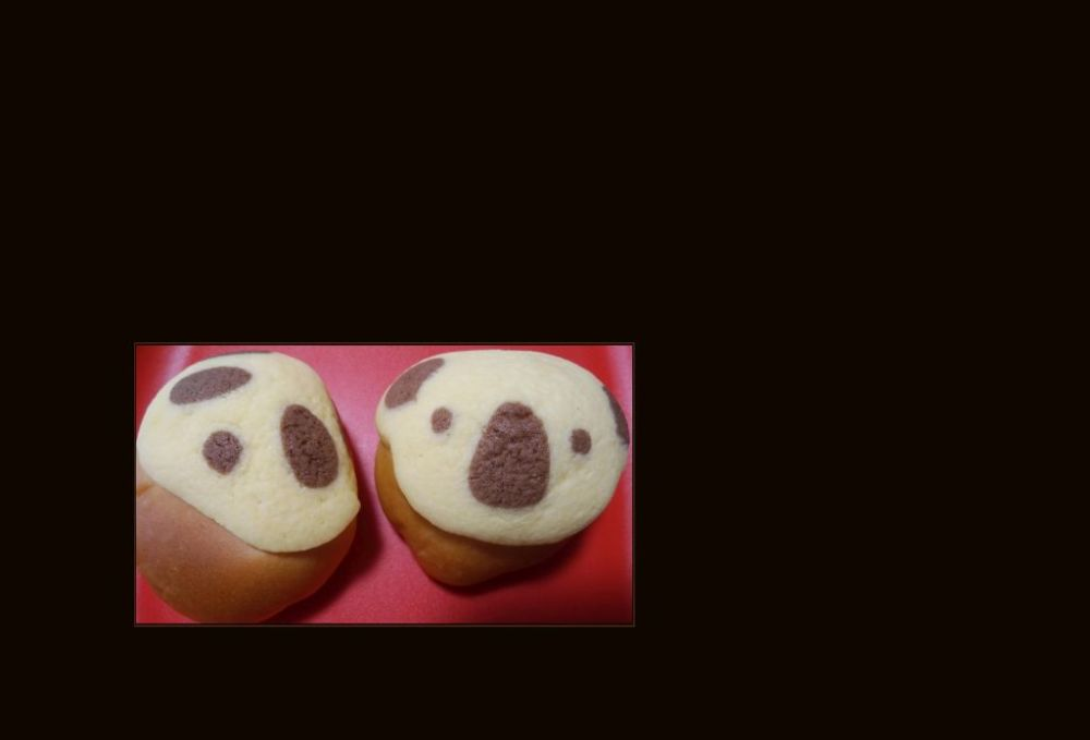 Panda & Koala Sweet Breads